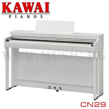 Музыкальные инструменты - Бишкек: Фортепиано цифровое KAWAI CN29 передающее максимально реалистичное