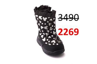 обувь the north face в бишкеке в Кыргызстан: Зимняя обувь для девочек с мембраной! Подкладка из шерстяного меха