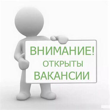 Работа - Лебединовка: Продавец-консультант. С опытом. 6/1