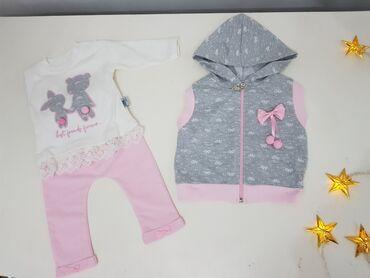 Продаю набор для девочек (от 6 до 18 месяцев). Троечка - красивая