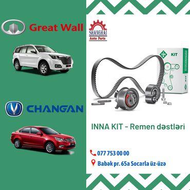 """Great Wall və Changan avtomobillərini üçün """"INNA KIT"""" firması ilə"""