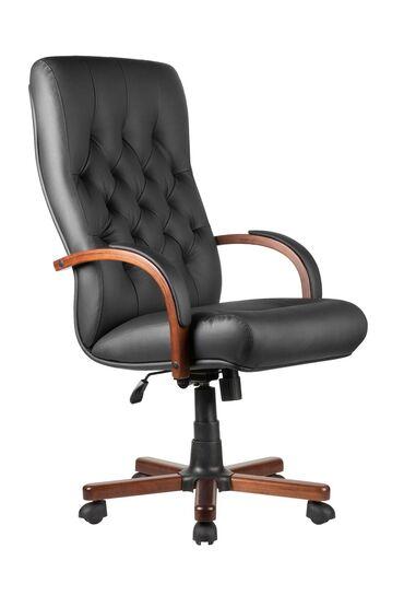 стул для компьютера в Кыргызстан: Кресло для руководителя, Натуральная Кожа, для компьютера, для офиса