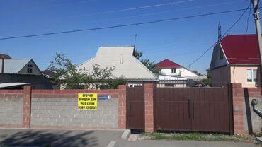 redmi 6 pro цена в бишкеке в Кыргызстан: 90 кв. м 5 комнат, Забор, огорожен