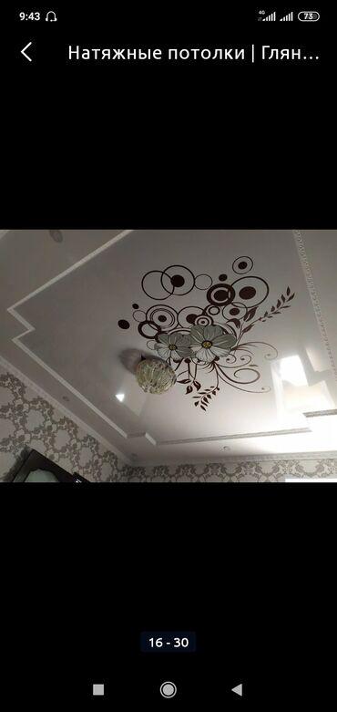 Работа - Байтик: Гипса кардон жасаганга мастер балдар керек инстурментери менен 3 этаж