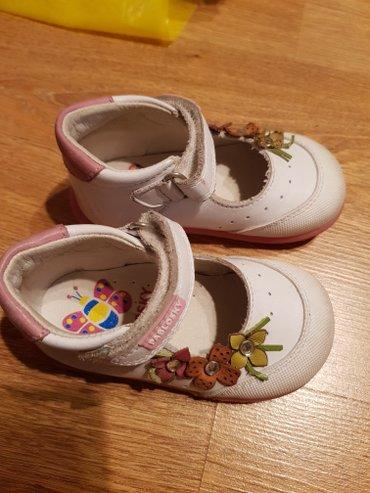 Продаю детский туфельки. из кожи натуральной. 20 размер. почти новый