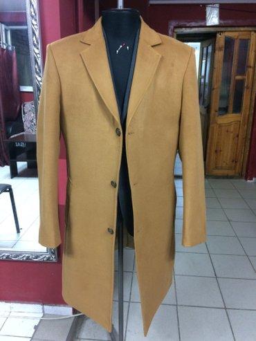 Ателье пошив мужской верхней одежды! 0772157500 ватцап в Бишкек