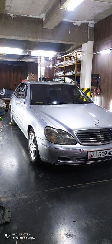 Mercedes-Benz S-Class 5 л. 2002 | 288000 км