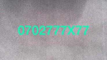 Продаю крутой номер, 0702777Х77. Цена 10800 в Бишкек