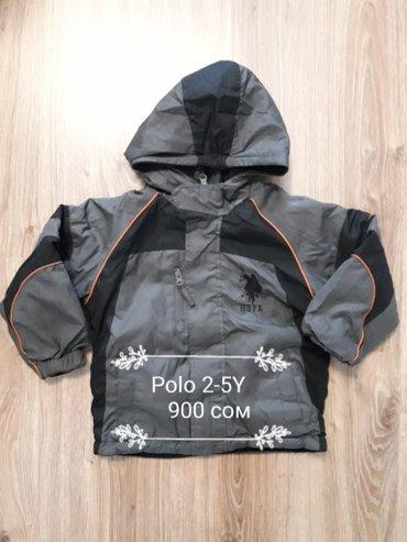 Продаю двустороннюю курту на мальчика в Бишкек