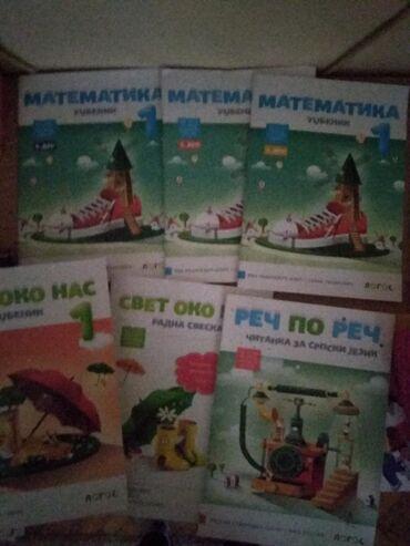 Knjige za prvi razred osnovne škole,izabac Logos,ocuvane,slikam ko je