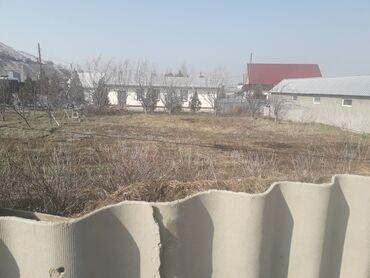 участок кок жар в Кыргызстан: Продам 8 соток Собственник