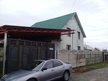 Продажа домов 123 кв. м, 5 комнат, Требуется ремонт