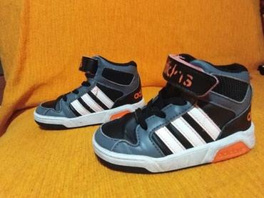 Adidas patike - Vranje