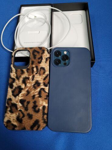 купить бу iphone 11 pro в Кыргызстан: Б/У iPhone 12 Pro Max 256 ГБ Синий