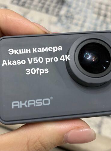 4006 объявлений: Экшн камера акасо akaso v50 pro пользовались недолго, бокс был сломан