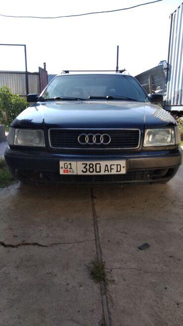 audi 100 2 8 quattro в Кыргызстан: Audi S4 2.3 л. 1994