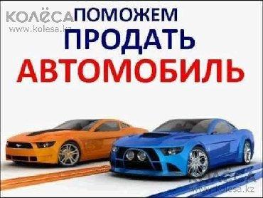 audi a6 2 5 tiptronic в Кыргызстан: Audi A6 2003