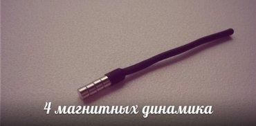 Нано наушники 2 мм полный комплект новые подробности в whatsapp  в Бишкек