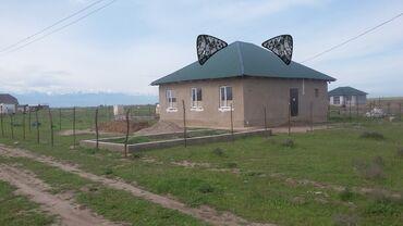 Карты памяти exceleram для видеокамеры - Кыргызстан: Продам Дом 100 кв. м, 4 комнаты