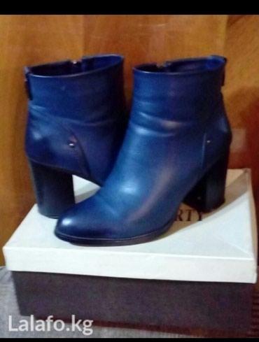 Продаю ботинки женские деми 39 размер б/у