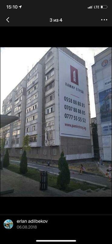 Продажа квартир - 9 - Бишкек: Продается квартира: 105 серия, Кок-Жар, 1 комната, 36 кв. м