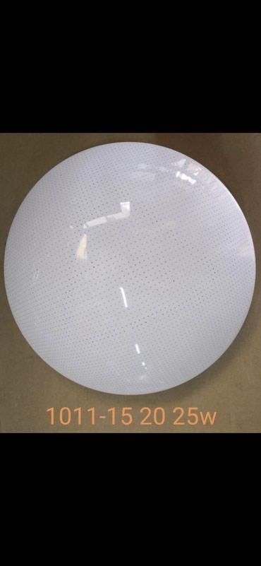 Глянцевый настенно потолочный светильник. Мощность 25W в Бишкек
