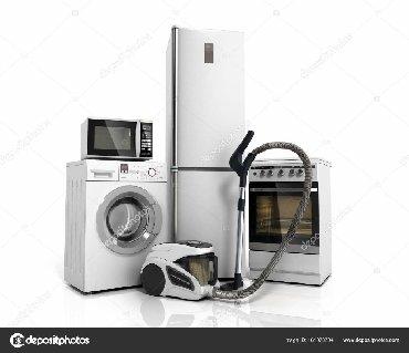 Ремонт бытовой техники с выездом, кроме холодильн и кондиц