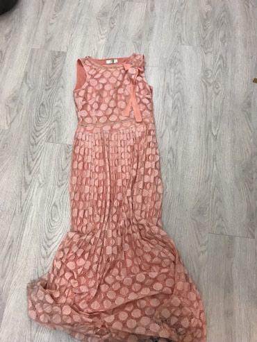 Нежное персиковое платье в пол 40 размер в Кант