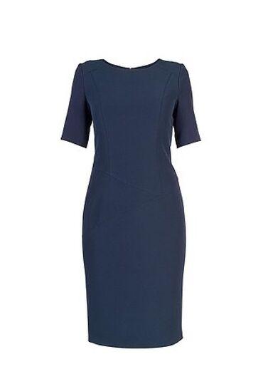 платье футляр 50 размер в Кыргызстан: Платье Вечернее Befree XL