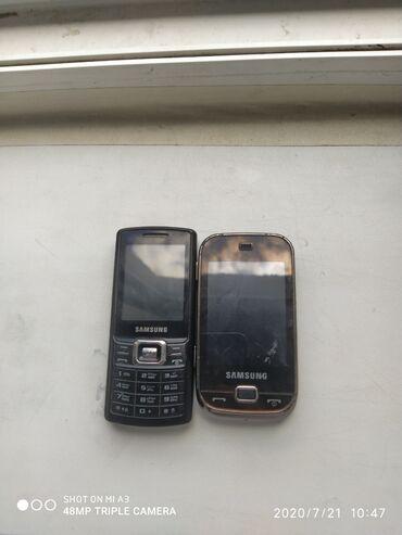 Samsung gt i9300 цена - Кыргызстан: Новый Samsung GT-S7220 Коричневый
