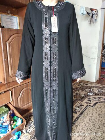 Хиджаб,мусульманское платье,Размер 46-48