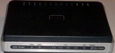Adsl modem d-link. продается б/у 4-х портовый adsl в Баку