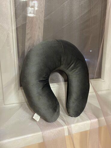 Очень удобная подушка! Цена 200сом в наличии 5 штук