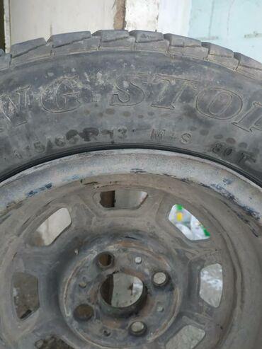 шины 13 радиус бу в Кыргызстан: 175.70.13 зимный