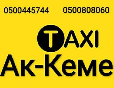 Такси кызматына айдоочуларды оздук унаасы менен кабыл алабыз