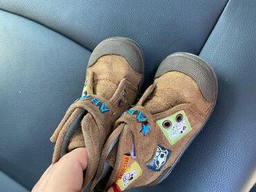 Замшевые осенне, весенние ботинки до 2х лет,состояние хорошее