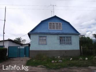 Продаётся большой дом с подвалом и в Тюп