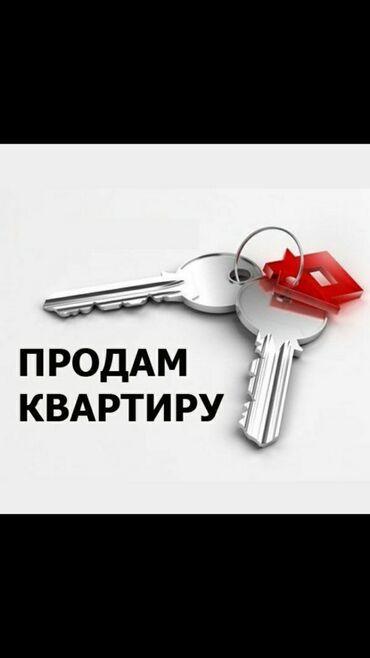 рассрочка квартира ош in Кыргызстан   ПОСУТОЧНАЯ АРЕНДА КВАРТИР: 1 комната, 25 кв. м Неугловая квартира
