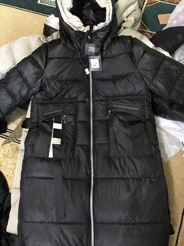 кожаная куртка мужская купить в Кыргызстан: Куртка новая зимняя размер М