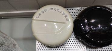 купить литые диски r14 4 98 бу в Кыргызстан: Крышки запаски toyota land cruiser 200. Новые, размер R18