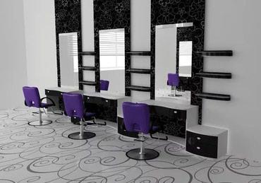 Мебель для салонов красоты в Бишкек