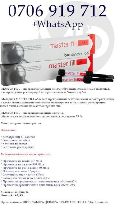 ассистент стоматолога бишкек in Кыргызстан   СТОМАТОЛОГИ: Стоматолог   Другие услуги стоматолога   Консультация