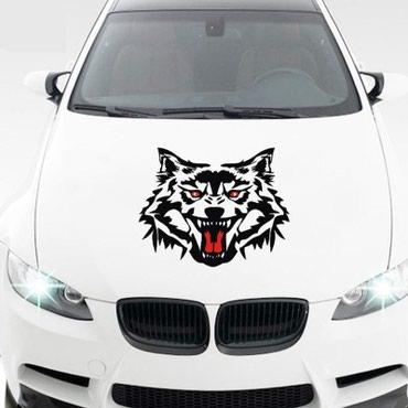 Наклейки на автомобиль любой сложности, брендирование авто и т д. Звон