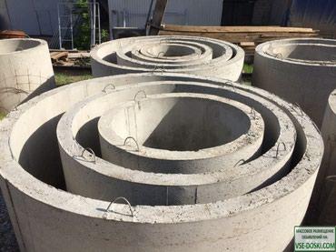 Железобетонные кольца в Бишкек