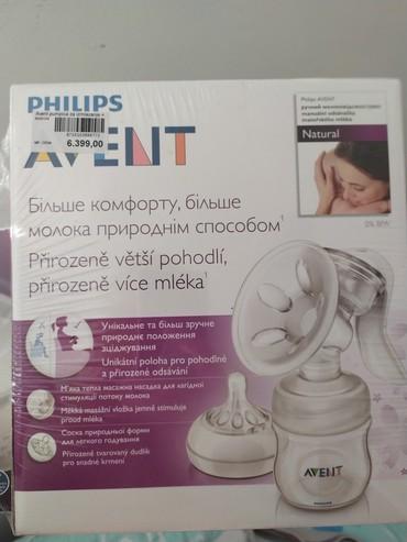 Avent-pumpica - Srbija: Nova avent pumpica. Odlicna preporuka iz licnog iskustva