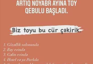 Digər xidmətlər - Azərbaycan: Foto cekliwler foto sessiyalar fotoqraf xidmeti