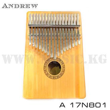 Другие музыкальные инструменты - Кыргызстан: Калимба Andrew A-17N801  Бренд: Andrew Количество язычков: 17