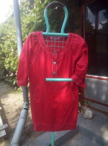 Ženska odeća | Subotica: Haljina Veličina:40 Cena:300 din