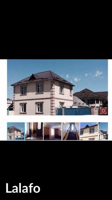 СРОЧНО Продаю 2х этажный дом в центре города!!! все коммуникации! (воз в Бишкек