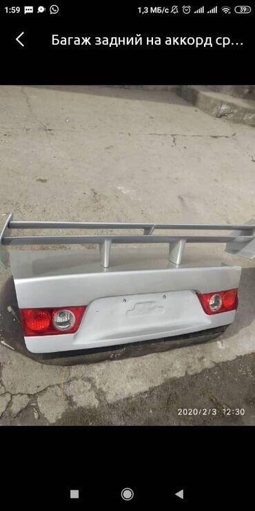 Задний багажник рестайлинга Хонда аккорд  В комплекте спойлер